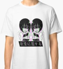 Camiseta clásica LUST - Sad Japanese Aesthetic
