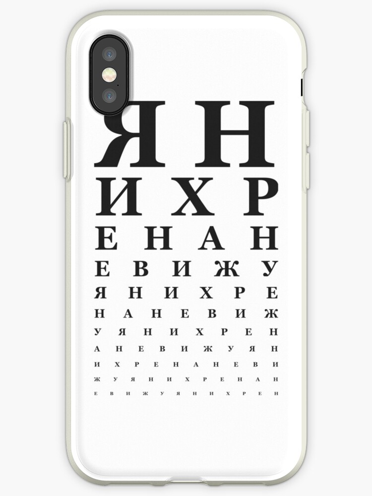 Sweary Russian Eye Chart Black Iphone Cases Covers By Vstk