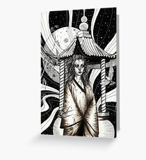 In The Moonlight Illustration II Greeting Card
