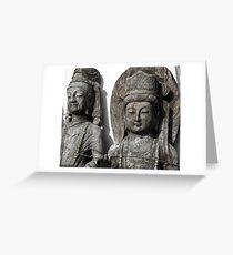 Asian Buddha Yunnan China Greeting Card