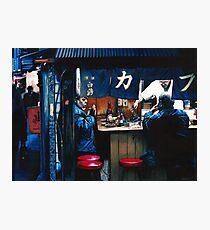 Yakitori Photographic Print