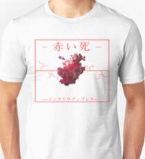 WOLF/CHUMP - INK T-Shirt
