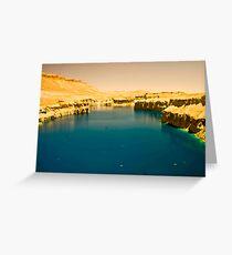 Bandi Amir Greeting Card