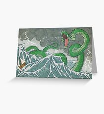 Dragon of the Deep Greeting Card