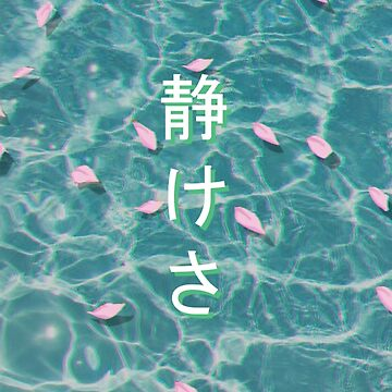 Vaporwave Tranquility by DyingRequiem