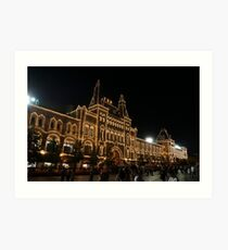 Red Square, Kremlin, Moscow at night  Art Print
