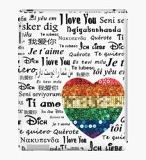 Love foreign languages iPad Case/Skin
