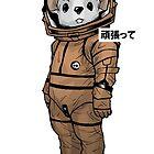 Work Hard Space Japanese Rat by bakayaro