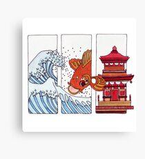 A taste of Japan Canvas Print