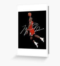 Michael Air Jordan - Supreme Greeting Card