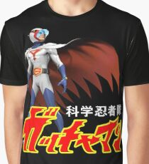 G FORCE  Graphic T-Shirt