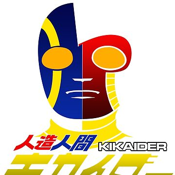 KIKAIDER JIRO  by Realmendesign