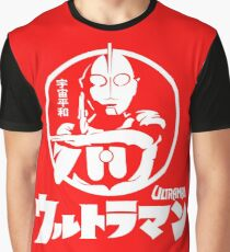 ULTRAMAN JAPAN STYLE Graphic T-Shirt