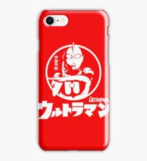 ULTRAMAN JAPAN STYLE iPhone Case/Skin