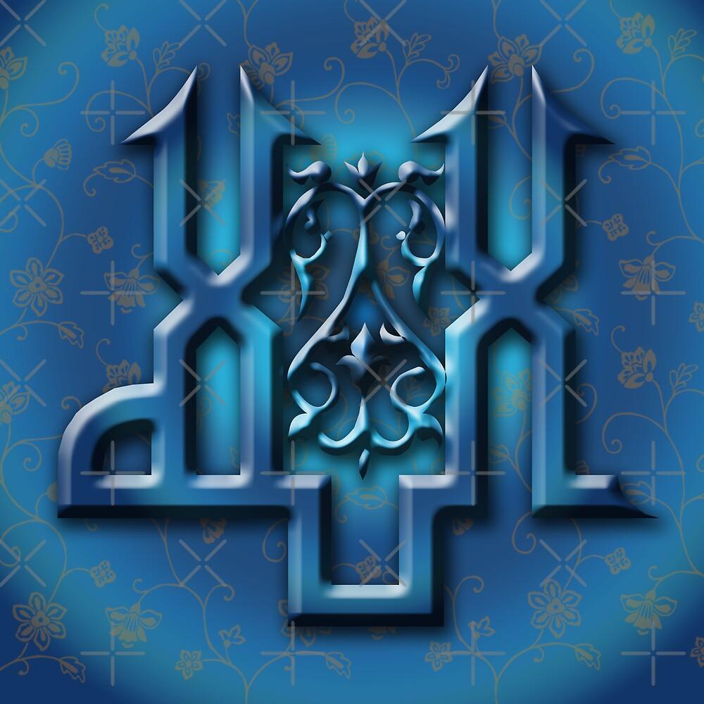 Allah by Brandi Alshahin