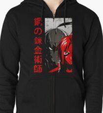 Fullmetal Alchemist Zipped Hoodie