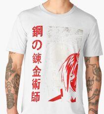 Fullmetal Alchemist Men's Premium T-Shirt