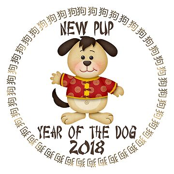 Born Year of The Dog Baby 2018 Chinese Zodiac by ChineseZodiac