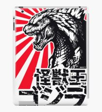 godzilla art iPad Case/Skin