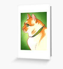 Kitty McCloud Greeting Card