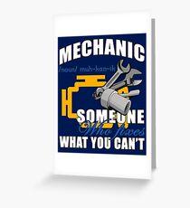 Auto Mechanic Greeting Card