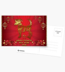 Chinese New Year 2018 Year of The Dog Postcards