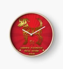 Chinese New Year 2018 Year of The Dog Clock