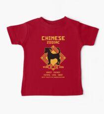 Chinese Zodiac Dog Chinese New Year of The Dog Baby Tee