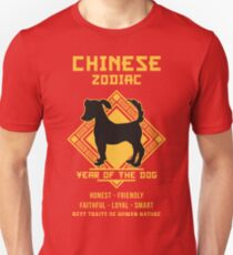 Chinese Zodiac Dog Chinese New Year of The Dog Unisex T-Shirt