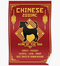 Chinese Zodiac Dog Chinese New Year of The Dog Poster