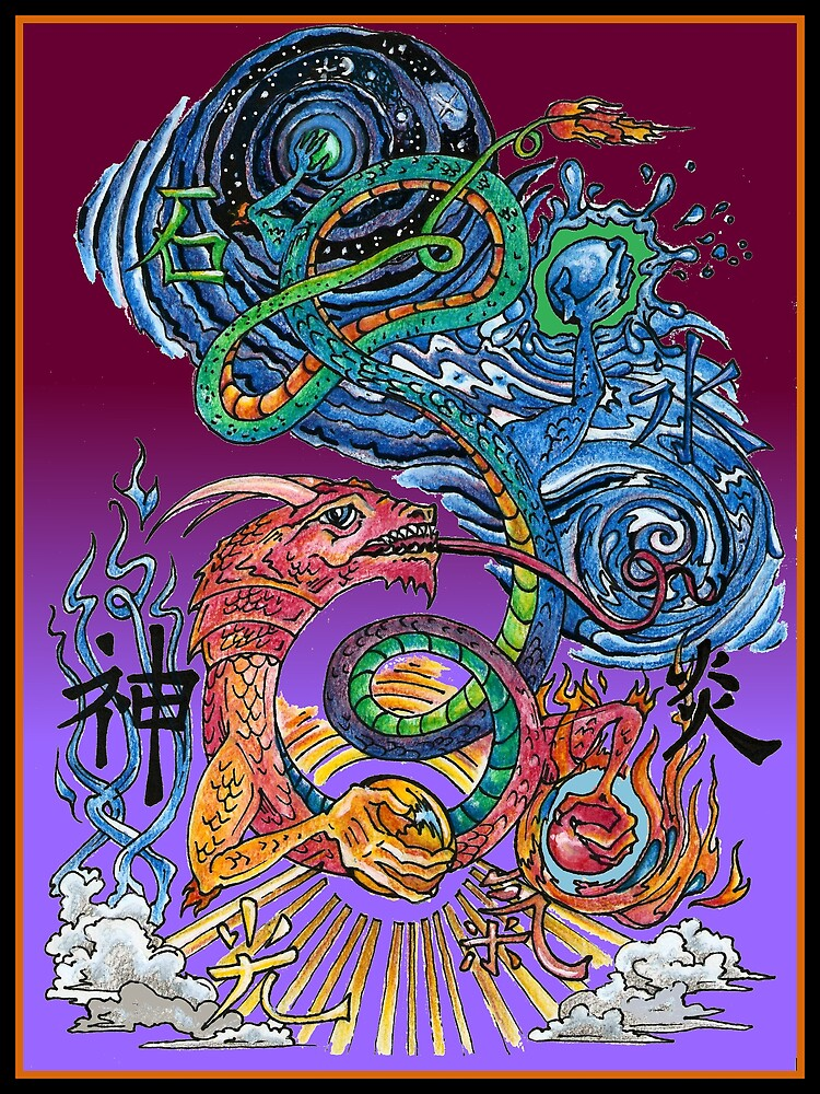 Elemental Dragon (Illustration)- by Robert Dye