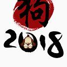 Chinese Zodiac Dog Chinese New Year of The Dog by ChineseZodiac