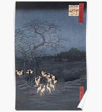Utagawa Hiroshige - Foxfires at the Changing Tree Poster