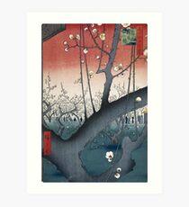 Utagawa Hiroshige, The Plum Garden at Kameido Shrine Art Print