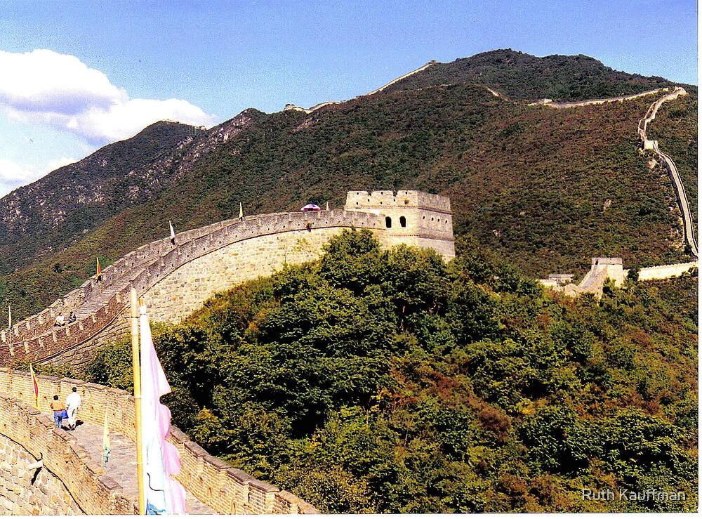 Great Wall of China by Ruth Kauffman