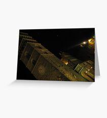 Pistoia by night Greeting Card