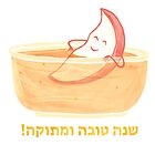 Apple in Honey by Tiferet & Shana
