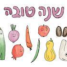 New Year Simanim Card by Tiferet & Shana