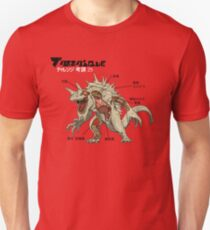 Tarrasque Anatomy T-Shirt