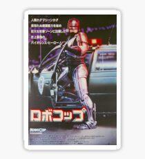 Robocop Japan Sticker