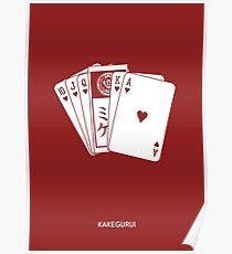 COMPULSIVE GAMBLER Poster