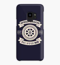 SPW - Speed Wagon Foundation [Cream] Case/Skin for Samsung Galaxy