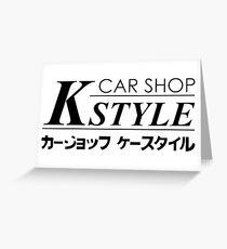 Car Shop K-Style Greeting Card