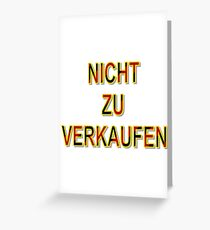 NOT FOR SALE E Greeting Card