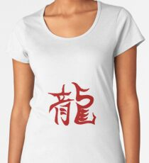 龍 Ryu Kanji For Dragon Women's Premium T-Shirt