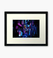 Blade Runner Vibes Framed Print