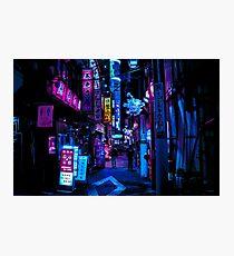 Blade Runner Vibes Fotodruck