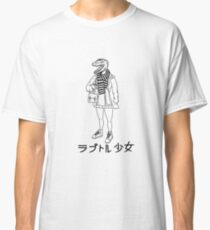Raptor Girl Classic T-Shirt