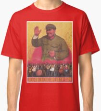 Vintage poster - Mao Zedong Classic T-Shirt