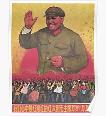 Vintage poster - Mao Zedong Poster